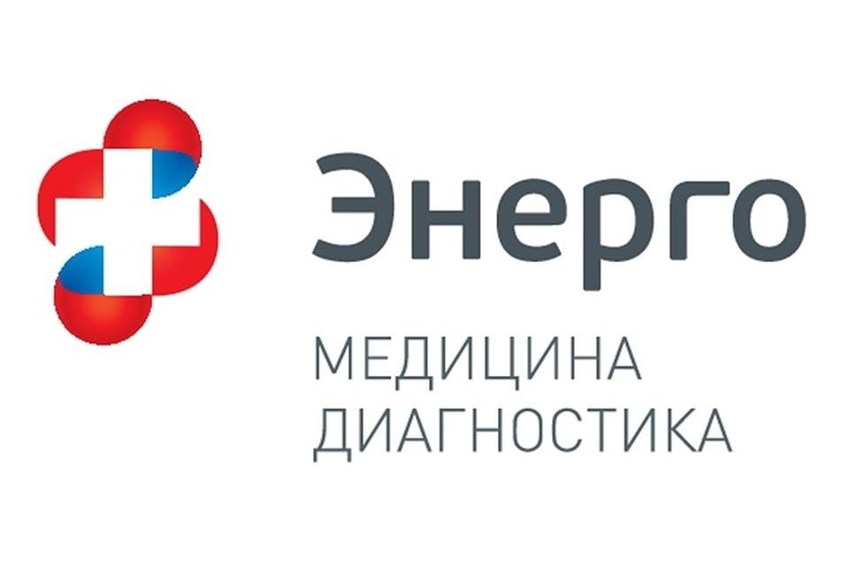 «Энерго» на Киевской