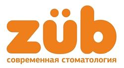 Стоматологическая клиника «ZÜB»