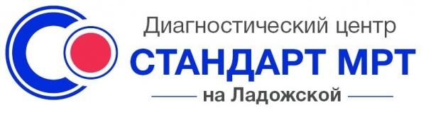 «Стандарт МРТ» на Ладожской