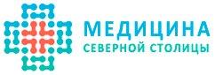 «Медицина Северной Столицы»