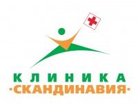 Клиника «Скандинавия» на ул. Ильюшина