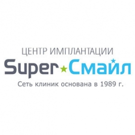 «Супер Смайл» на Звенигородской